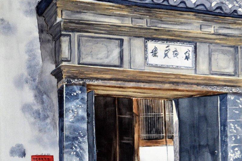 ouverture-sur-l-asie-no-1-aquarelle-20x20po