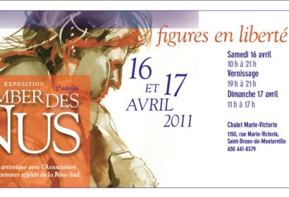 Invitation exposition Tomber des nus